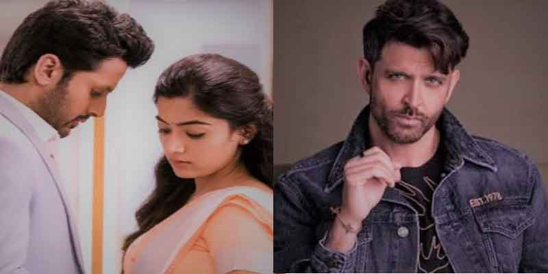 Hrithik Roshan Give Best Wishes To Rashmika and Nithiin