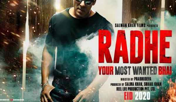 Radhe Your Most Wanted Bhai Film Date Confirmed